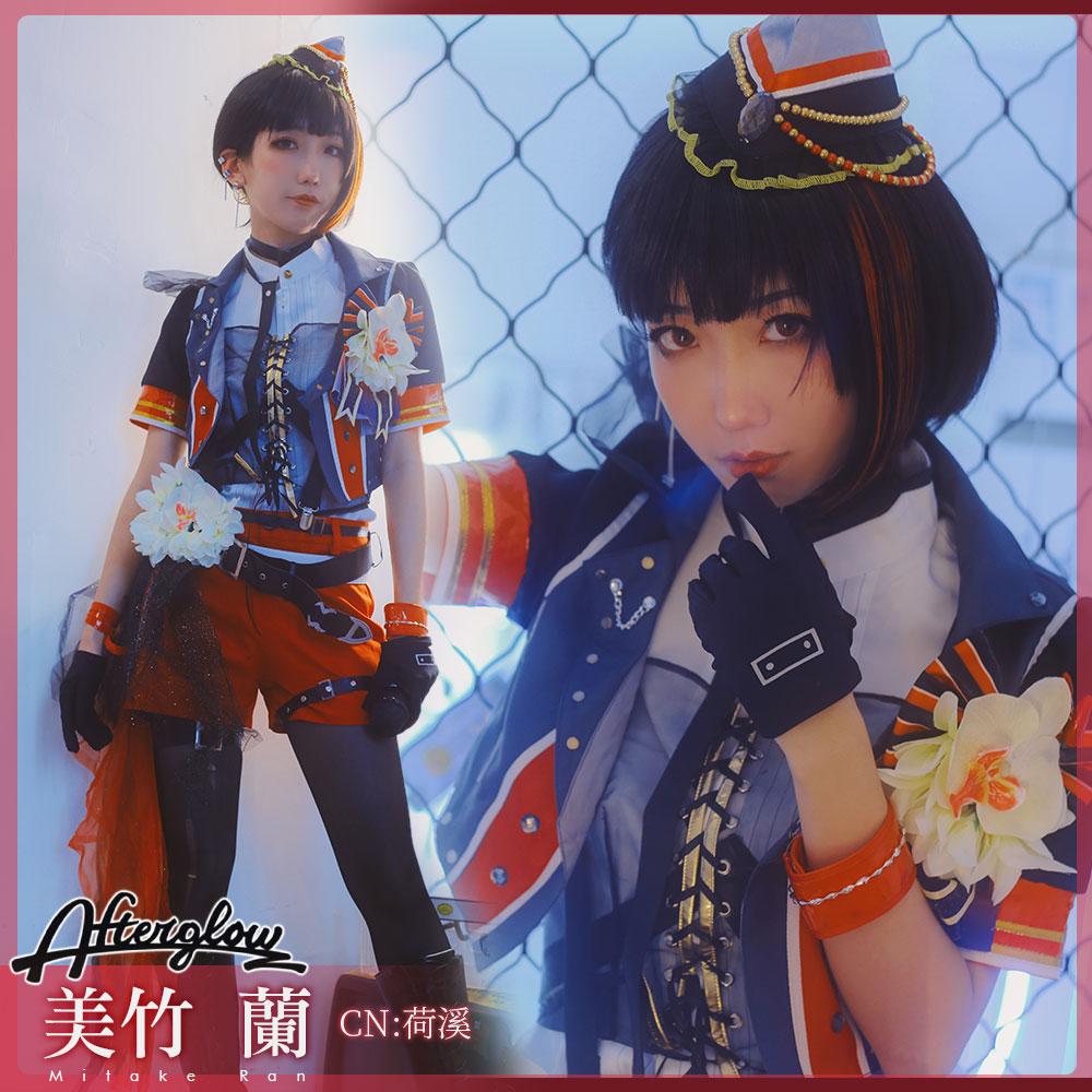 画像1: 激安!! BanG Dream!(バンドリ!) Afterglow ツナグ、ソラモヨウ 美竹 蘭 コスプレ衣装 (1)