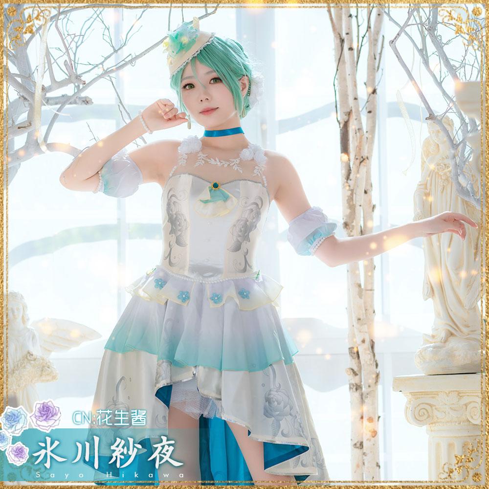 画像1: 「一部在庫」激安!! BanG Dream!(バンドリ!) Roselia 単独ライブキービジュアル 新作への挑戦 氷川紗夜  コスプレ衣装 (1)