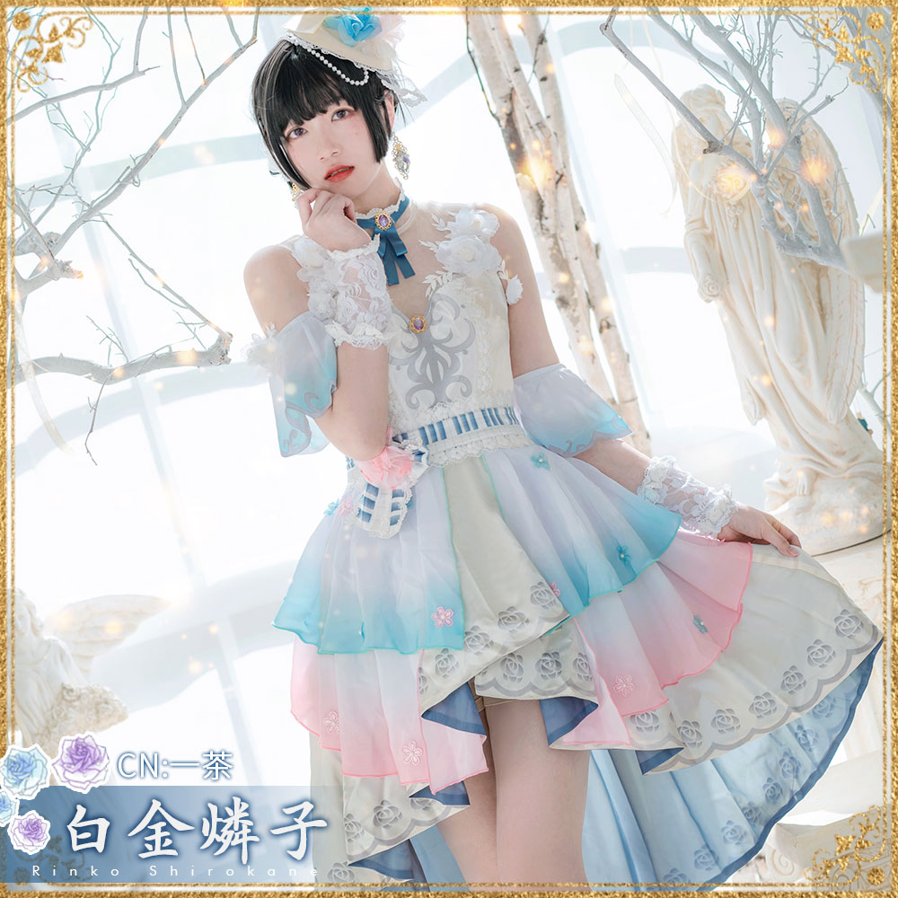 画像1: 激安!! BanG Dream!(バンドリ!) Roselia 単独ライブキービジュアル わたしとピアノ 白金 燐子  コスプレ衣装 (1)