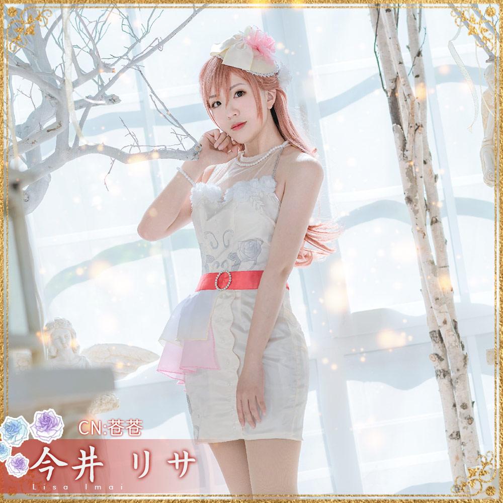 画像1: 「一部在庫」激安!! BanG Dream!(バンドリ!) Roselia 単独ライブキービジュアル 心配しすぎかな? 今井リサ  コスプレ衣装 (1)