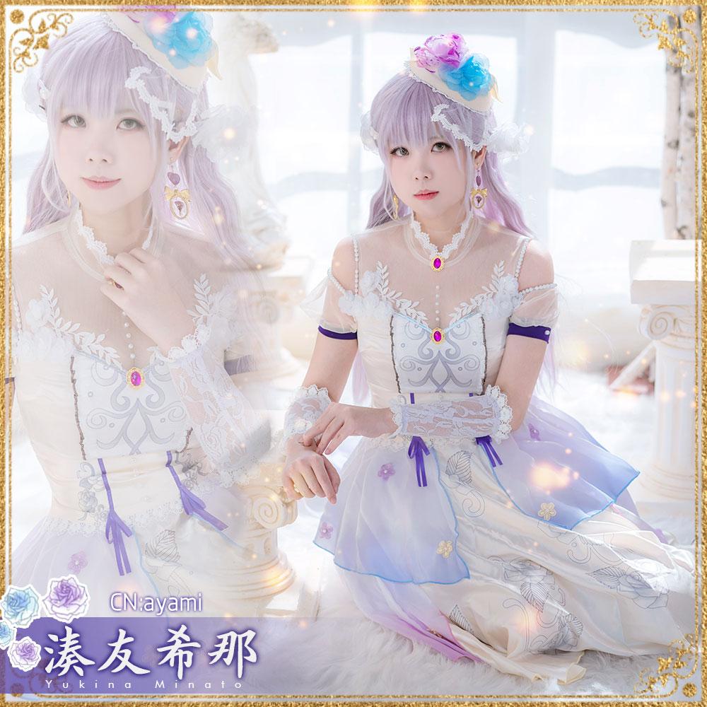 画像1: 激安!! BanG Dream!(バンドリ!) Roselia 単独ライブキービジュアル 友へ贈る花束 湊友希那  コスプレ衣装 (1)