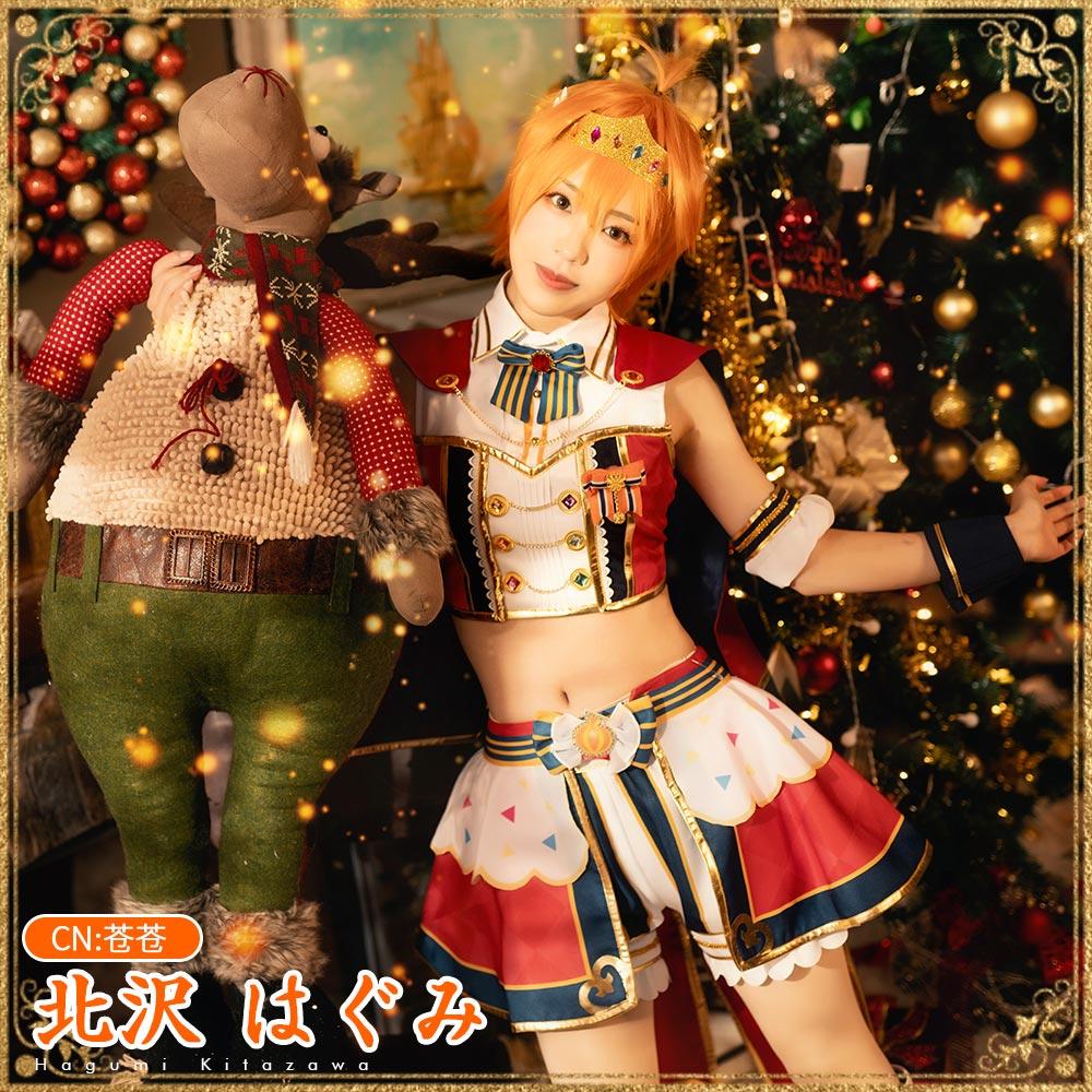 画像1: 「一部在庫」激安!! BanG Dream!(バンドリ!) ハッピーワールド! スマイルシーカー!/2周年 北沢はぐみ コスプレ衣装 (1)