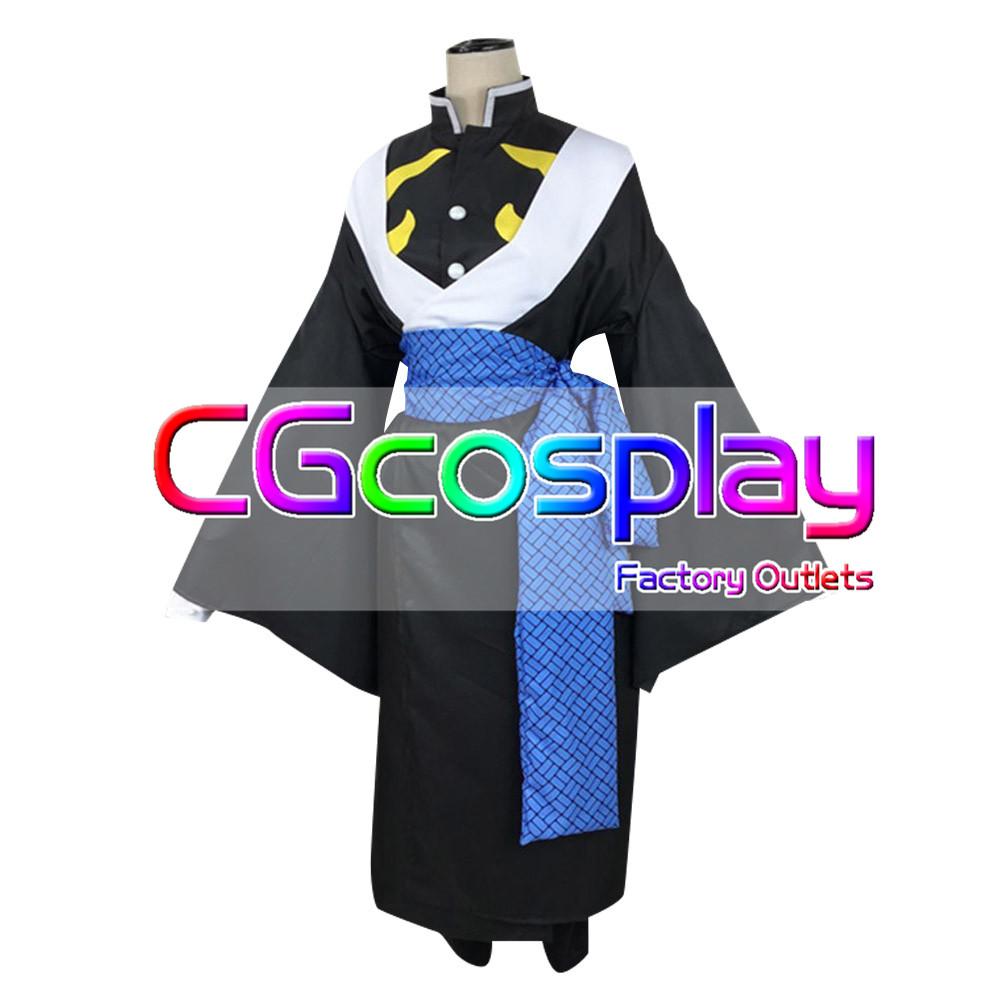 画像1: 激安! 鬼滅の刃 獪岳 コスプレ衣装 (1)