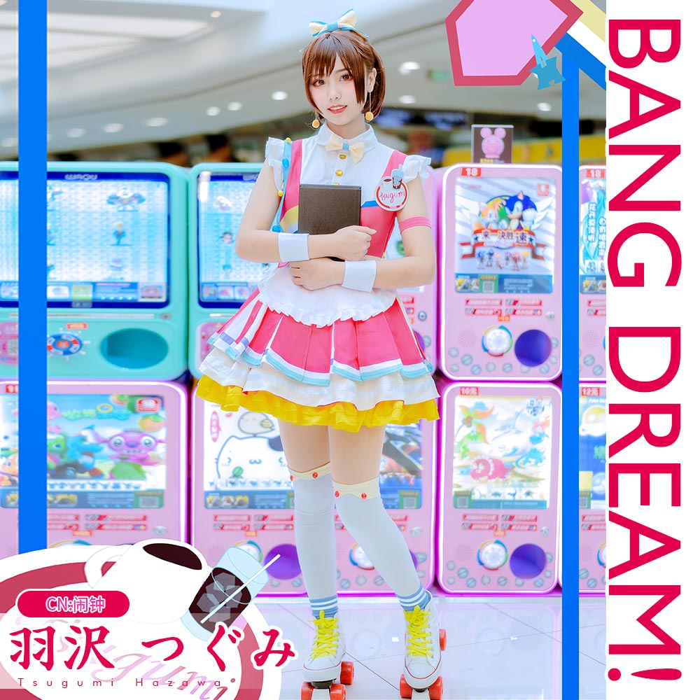 画像1: 激安!! BanG Dream!(バンドリ!) エールソング ひとりじゃないんだから 羽沢つぐみ コスプレ衣装 (1)