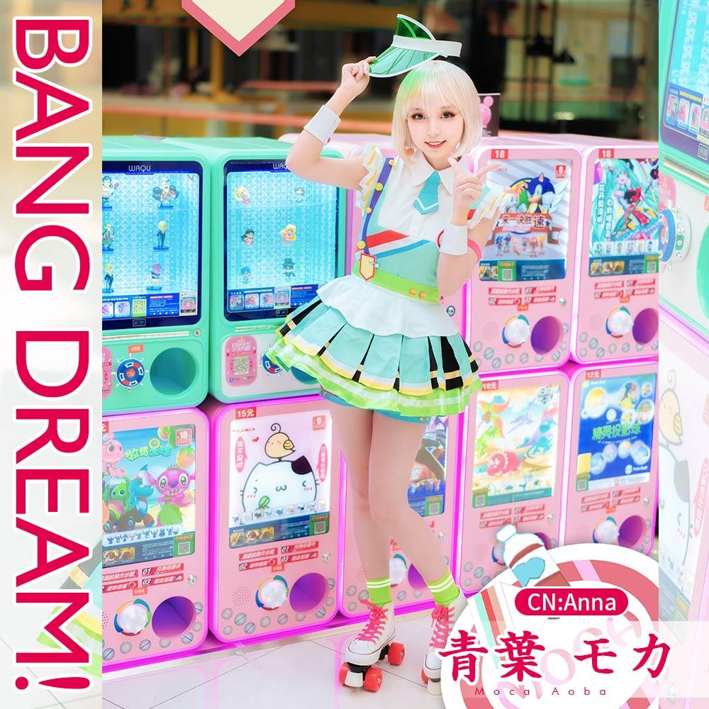 画像1: 激安!! BanG Dream!(バンドリ!) エールソング ひとりじゃないんだから 青葉モカ コスプレ衣装 (1)