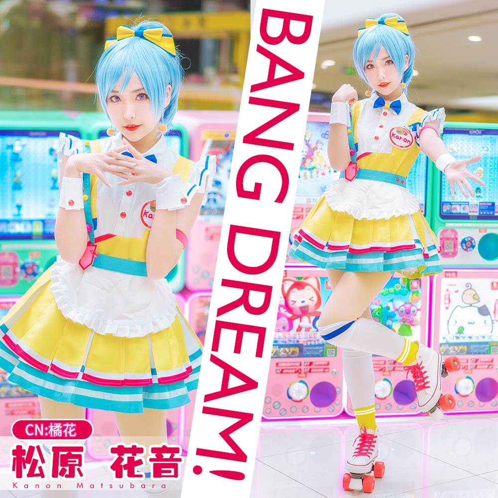 画像1: 激安!! BanG Dream!(バンドリ!) エールソング ひとりじゃないんだから 松原花音 コスプレ衣装 (1)