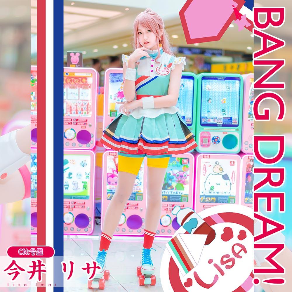 画像1: 激安!! BanG Dream!(バンドリ!) エールソング ひとりじゃないんだから 今井リサ コスプレ衣装 (1)