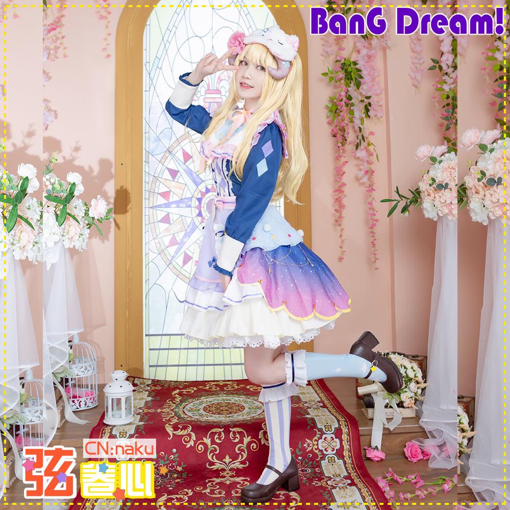 画像1: 激安!! BanG Dream!(バンドリ!) ハロー、ハッピーワールド! 微睡みのブルーシープガチャ 弦巻こころ コスプレ衣装 (1)