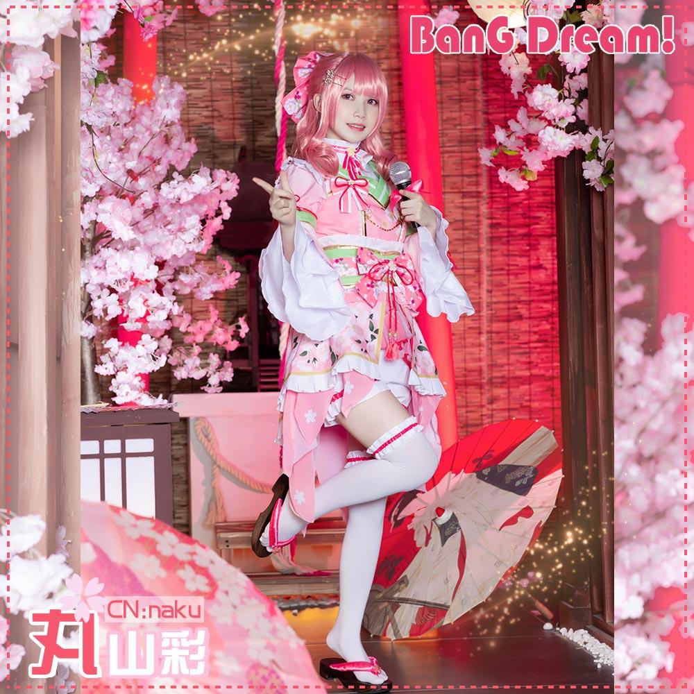 画像1: 激安!! BanG Dream! バンドリ! ガールズバンドパーティ! 降るFULL BLOOMING! これで完璧! 丸山彩 コスプレ衣装 (1)