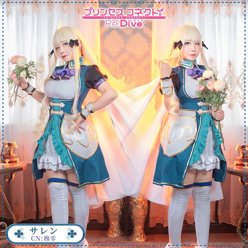 画像1: 激安!! プリンセスコネクト!Re:Dive プリコネ プリコネR Princess Connect! サレン / 佐々木 咲恋 コスプレ衣装 (1)