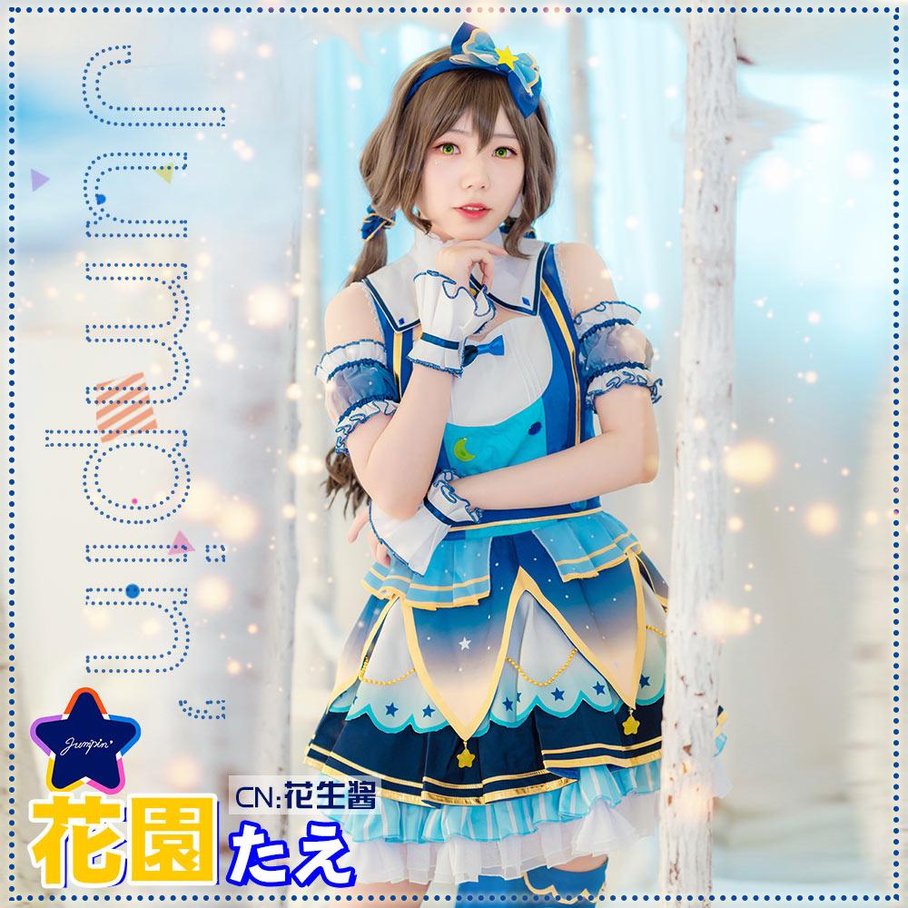 画像1: 激安!! BanG Dream!(バンドリ!) Poppin'Party 夜行性ハイズ 花園 たえ コスプレ衣装 (1)
