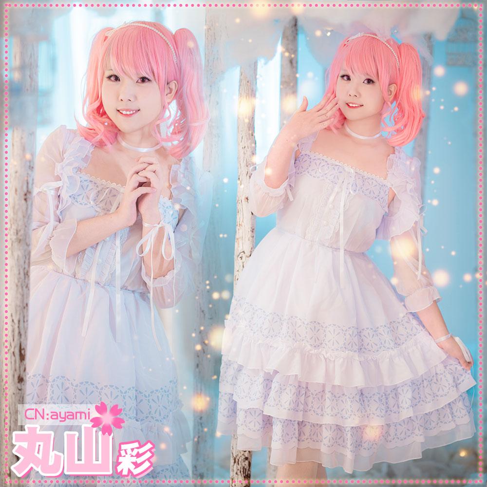 画像1: 激安!! BanG Dream!(バンドリ!) 憧れの先 丸山彩 コスプレ衣装 (1)