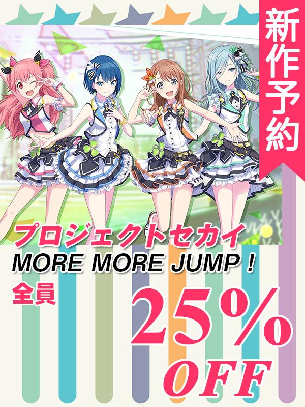 画像1: 新作予約 プロジェクトセカイ MORE MORE JUMP! 花里みのり 桐谷 遥 桃井愛莉 日野森 雫 コスプレ衣装 (1)