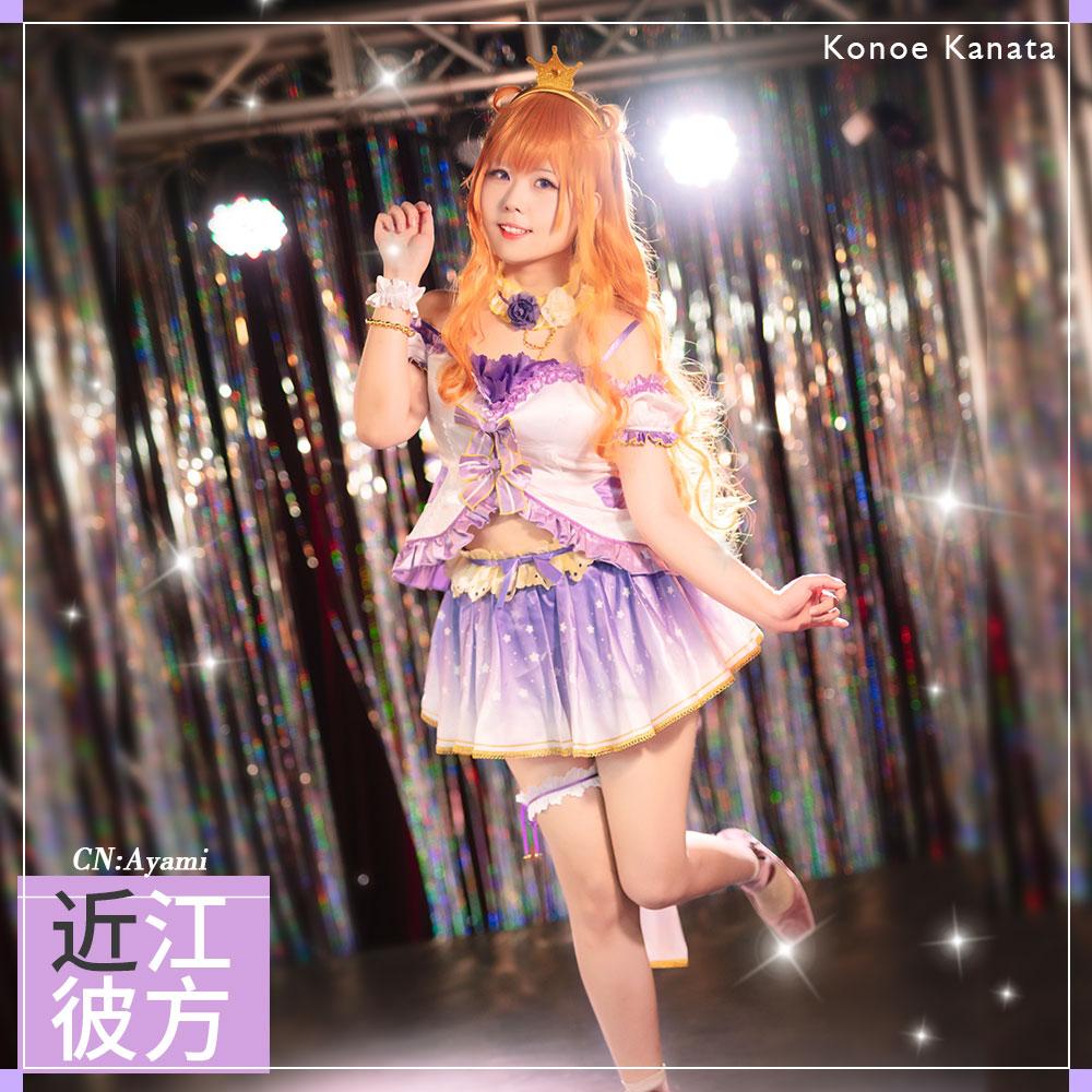 画像1: 激安!! ラブライブ! スクールアイドルフェスティバル 虹ヶ咲学園スクールアイドル同好会 近江 彼方 コスプレ衣装 (1)