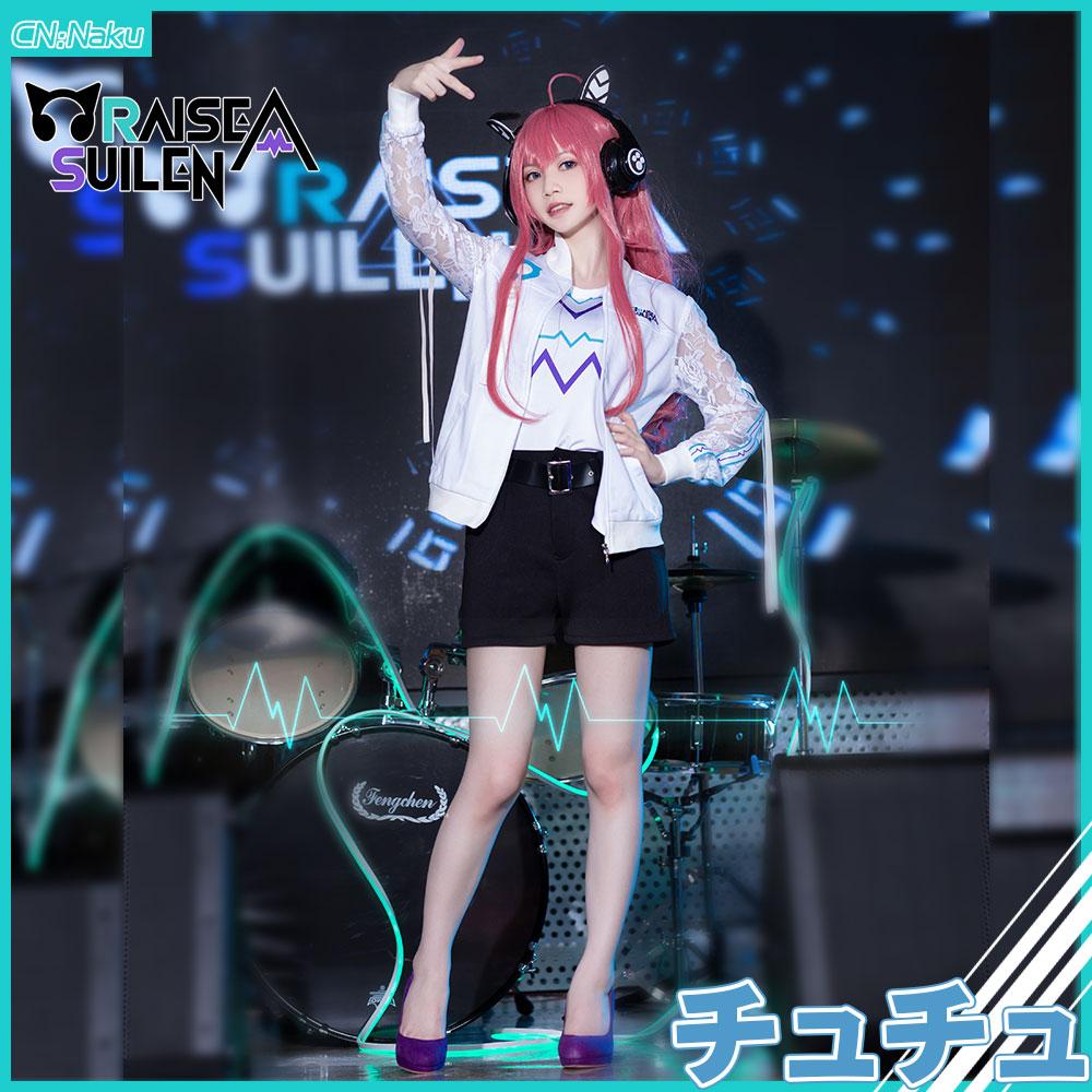 画像1: 「一部在庫」激安!! BanG Dream!(バンドリ!) 7th☆LIVE RAISE A SUILEN チュチュ コスプレ衣装 (1)