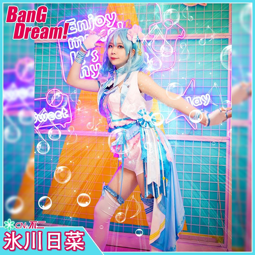 画像1: 激安!! BanG Dream!(バンドリ!) Pastel*Palettes 第2章「もういちど ルミナス」   氷川 日菜 コスプレ衣装 (1)