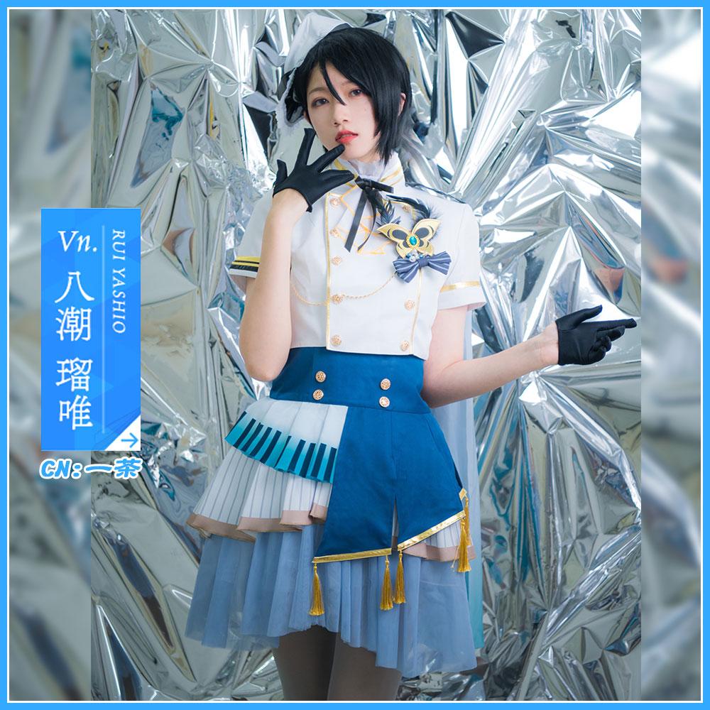 画像1: 「一部在庫」激安!! BanG Dream!(バンドリ!) Morfonica モルフォニカ モニカ 八潮 瑠唯 コスプレ衣装 (1)
