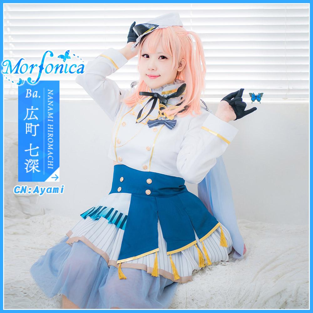 画像1: 「一部在庫」激安!! BanG Dream!(バンドリ!) Morfonica モルフォニカ モニカ 広町 七深 コスプレ衣装 (1)