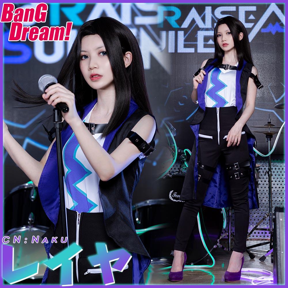 画像1: 激安!! BanG Dream!(バンドリ!) 7th☆LIVE RAISE A SUILEN レイヤ コスプレ衣装 (1)