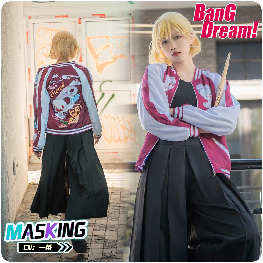 画像1: 激安!! BanG Dream!(バンドリ!)  RAISE A SUILEN お嬢のまかない マスキング コスプレ衣装 (1)