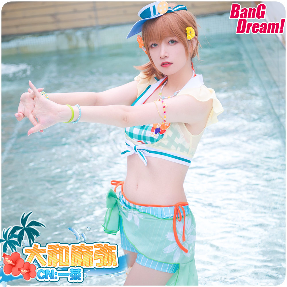 画像1: 激安!! BanG Dream!(バンドリ!) 海の中のアクアリウム 大和 麻弥 水着 コスプレ衣装 (1)