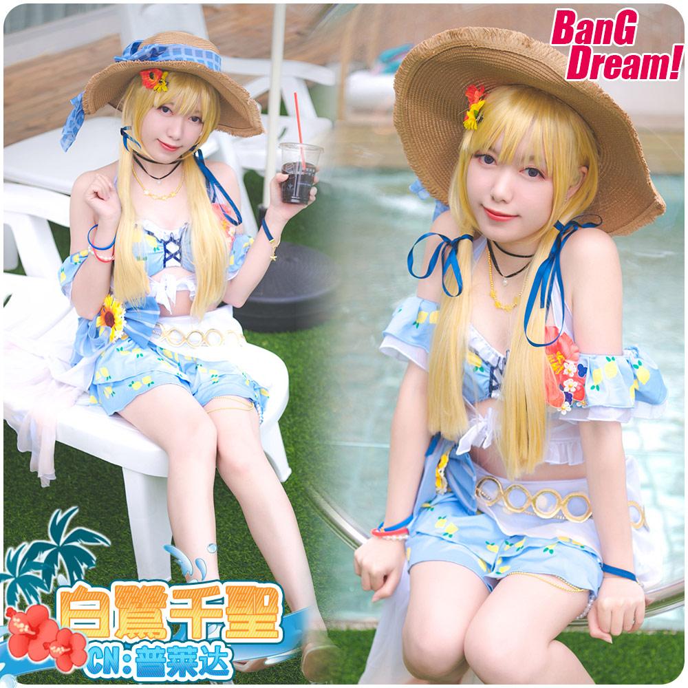 画像1: 激安!! BanG Dream!(バンドリ!) 心晴れやかに 白鷺千聖 水着 コスプレ衣装 (1)