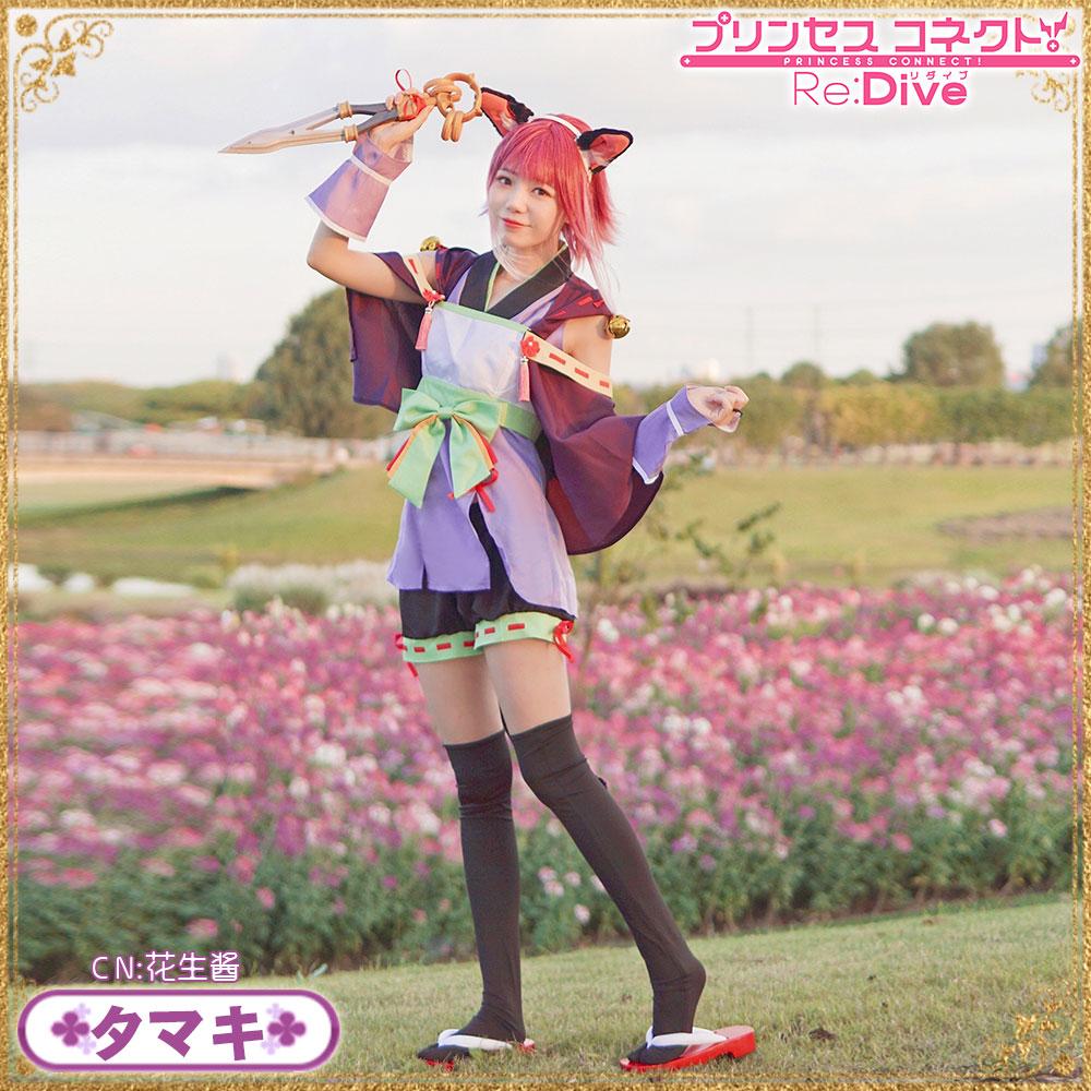 画像1: 激安!! プリンセスコネクト!Re:Dive プリコネ プリコネR Princess Connect! タマキ 宮坂 たまき コスプレ衣装 (1)