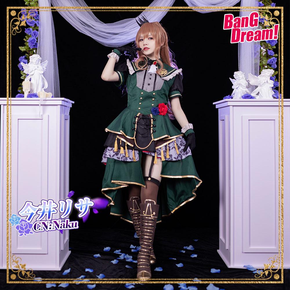 画像1: 「一部在庫」激安!! BanG Dream!(バンドリ!) ロフティアンビション/3周年 今井リサ コスプレ衣装 (1)