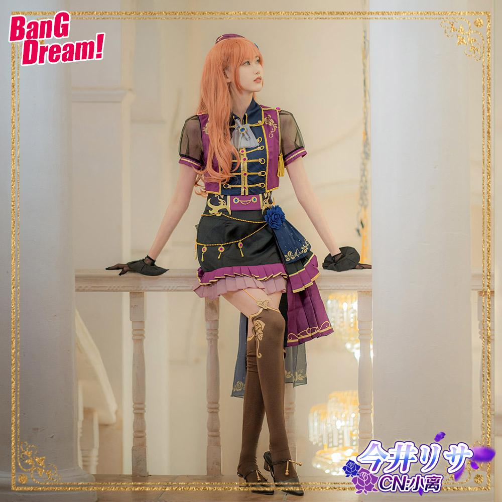 画像1: 激安!! BanG Dream!(バンドリ!) 見えない、でも大丈夫 今井リサ コスプレ衣装 (1)