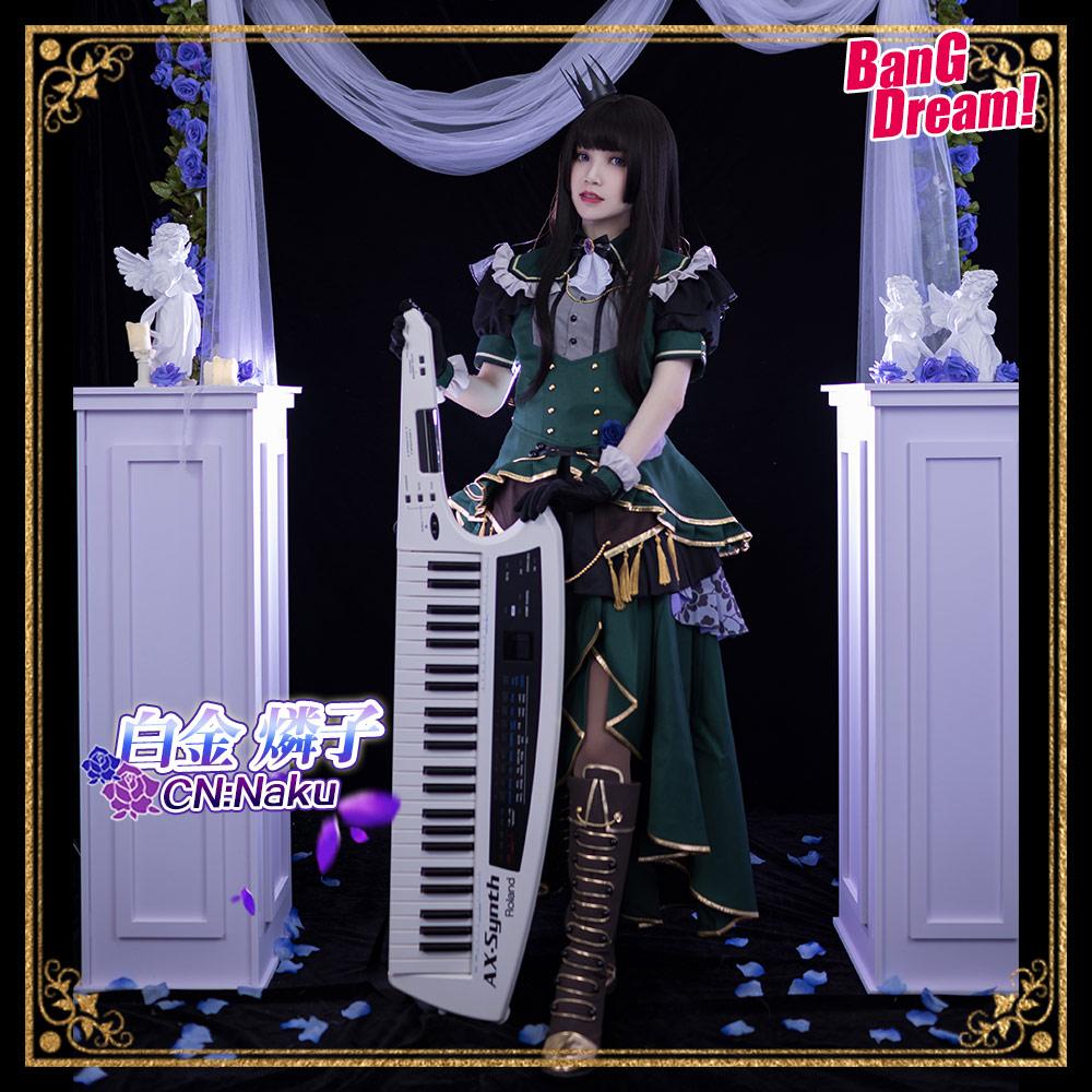 画像1: 激安!! BanG Dream!(バンドリ!) ロフティアンビション/3周年 白金燐子 コスプレ衣装 (1)
