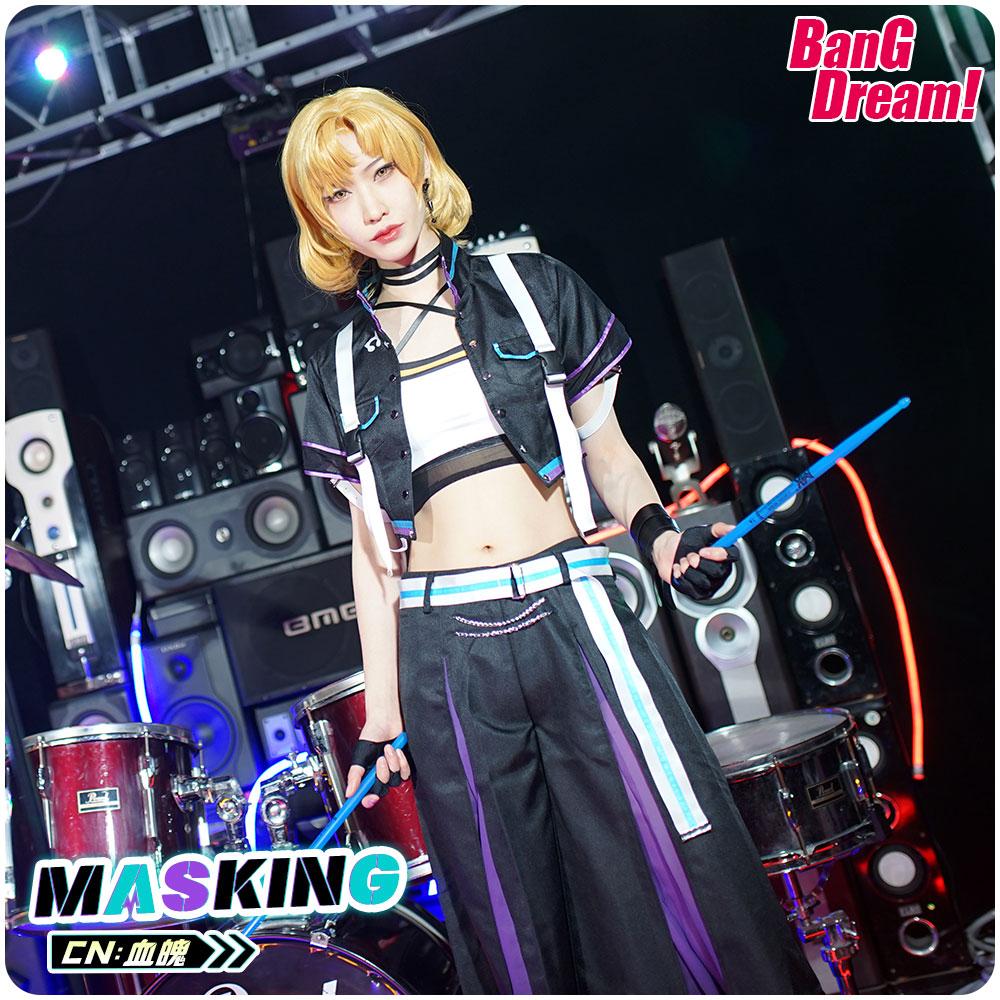 画像1: 「一部在庫」激安!! BanG Dream!(バンドリ!) 8th☆LIVE 夏の野外3DAYS RAISE A SUILEN RAS マスキング コスプレ衣装 (1)