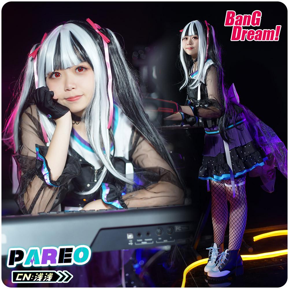 画像1: 激安!! BanG Dream!(バンドリ!) 8th☆LIVE 夏の野外3DAYS RAISE A SUILEN RAS パレオ コスプレ衣装 (1)