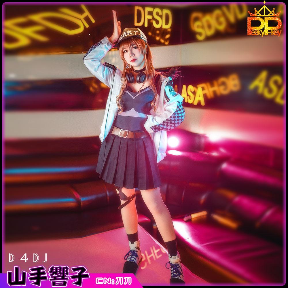 画像1: 激安!! D4DJ Peaky P-key 山手響子 コスプレ衣装 (1)