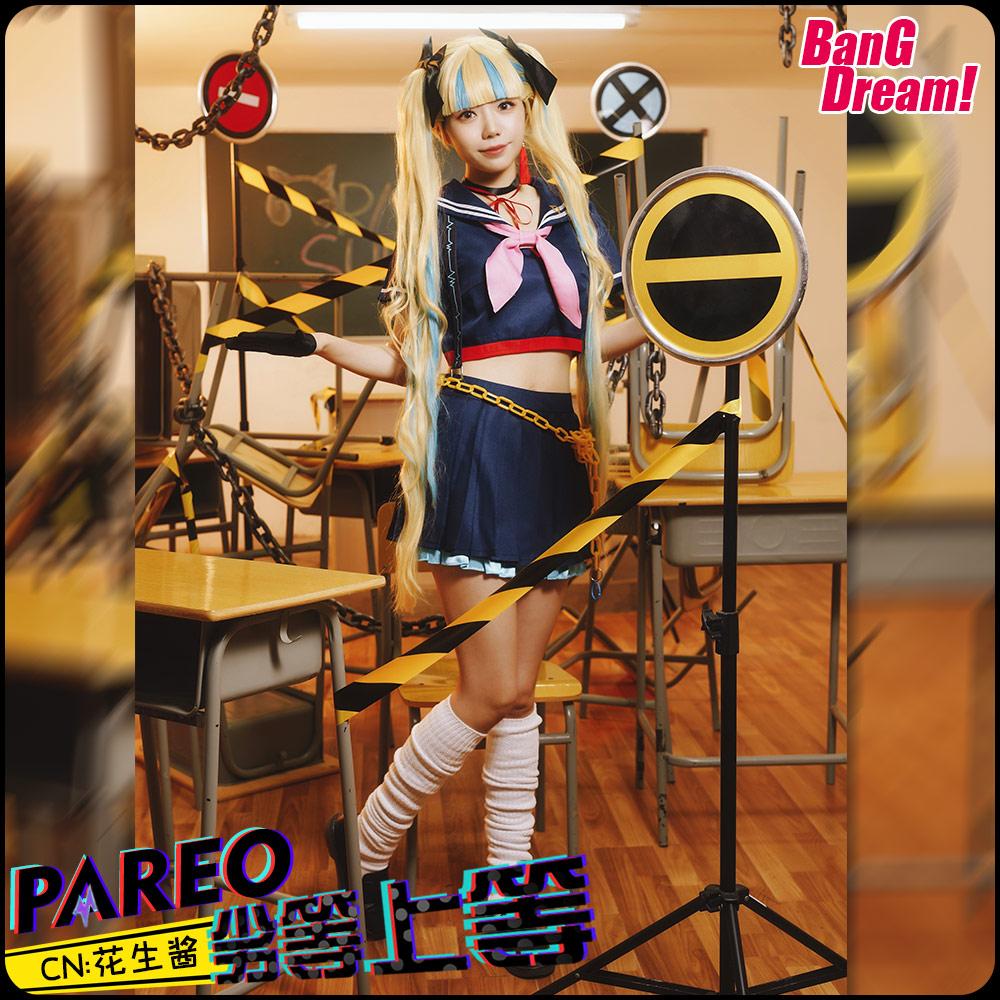 画像1: 激安!! BanG Dream!(バンドリ!) ガルパ×初音ミクコラボ  RAISE A SUILEN RAS 劣等上等 パレオ コスプレ衣装 (1)