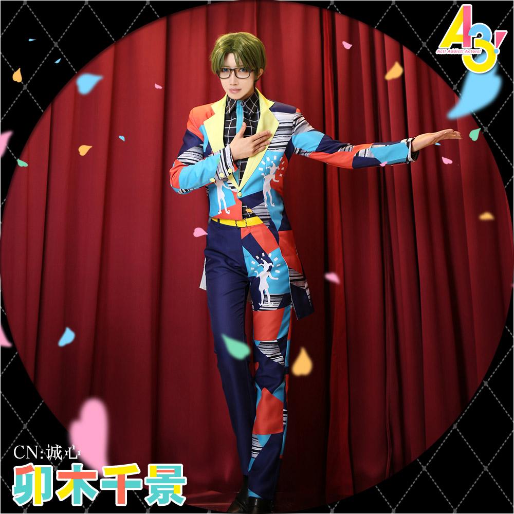 画像1: 激安!!  A3!(エースリー) 第8回春組公演 奇術師たちの純愛 卯木千景  コスプレ衣装 (1)