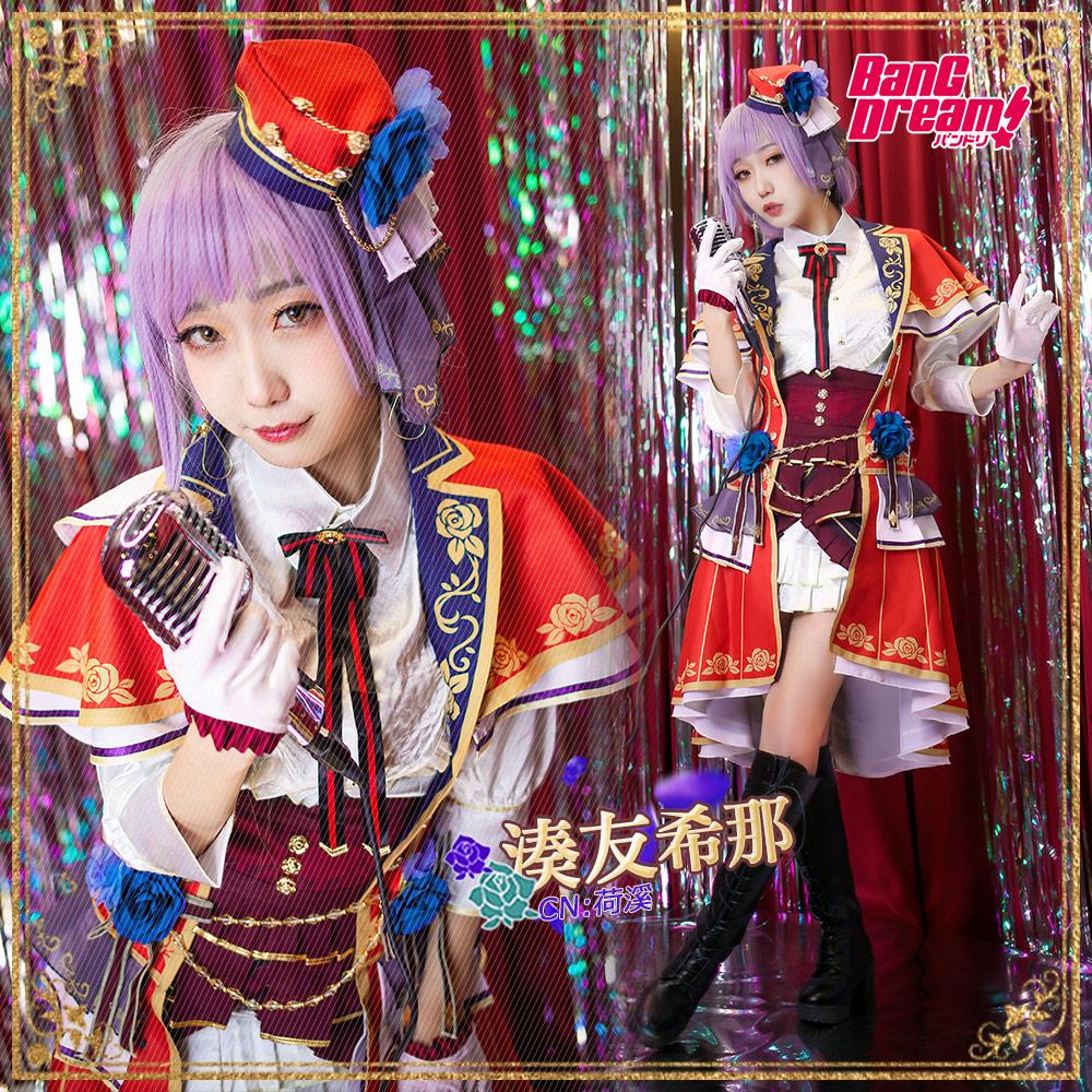 画像1: 激安!! BanG Dream!(バンドリ!) Roselia 共に見る未来 湊 友希那 コスプレ衣装 (1)