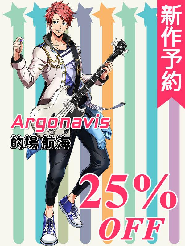 画像1: 新作予約 ARGONAVIS from BanG Dream! ダブルエーサイド ダブエス Argonavis 的場 航海 コスプレ衣装 (1)