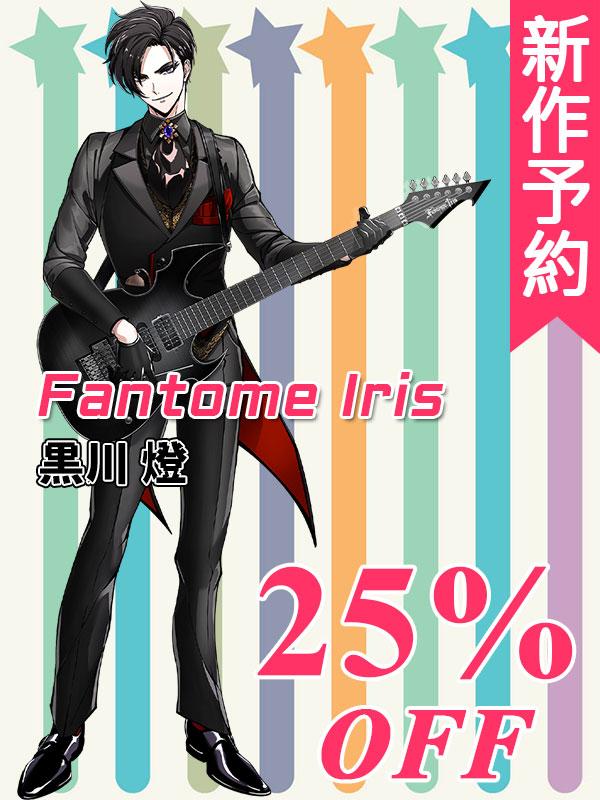 画像1: 新作予約 ARGONAVIS from BanG Dream! ダブルエーサイド ダブエス Fantôme Iris 黒川 燈 コスプレ衣装 (5点達成、ご入金後2ヶ月間出荷予定)  (1)