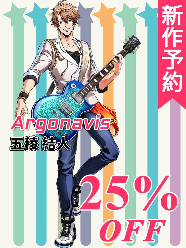 画像1: 新作予約 ARGONAVIS from BanG Dream! ダブルエーサイド ダブエス Argonavis 五稜 結人 コスプレ衣装 (1)