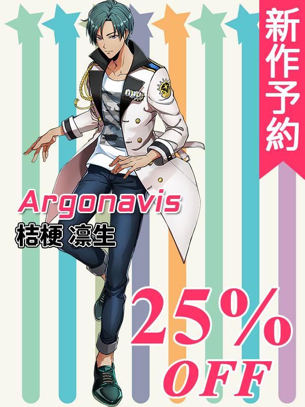 画像1: 新作予約 ARGONAVIS from BanG Dream! ダブルエーサイド ダブエス Argonavis 桔梗 凛生 コスプレ衣装 (1)