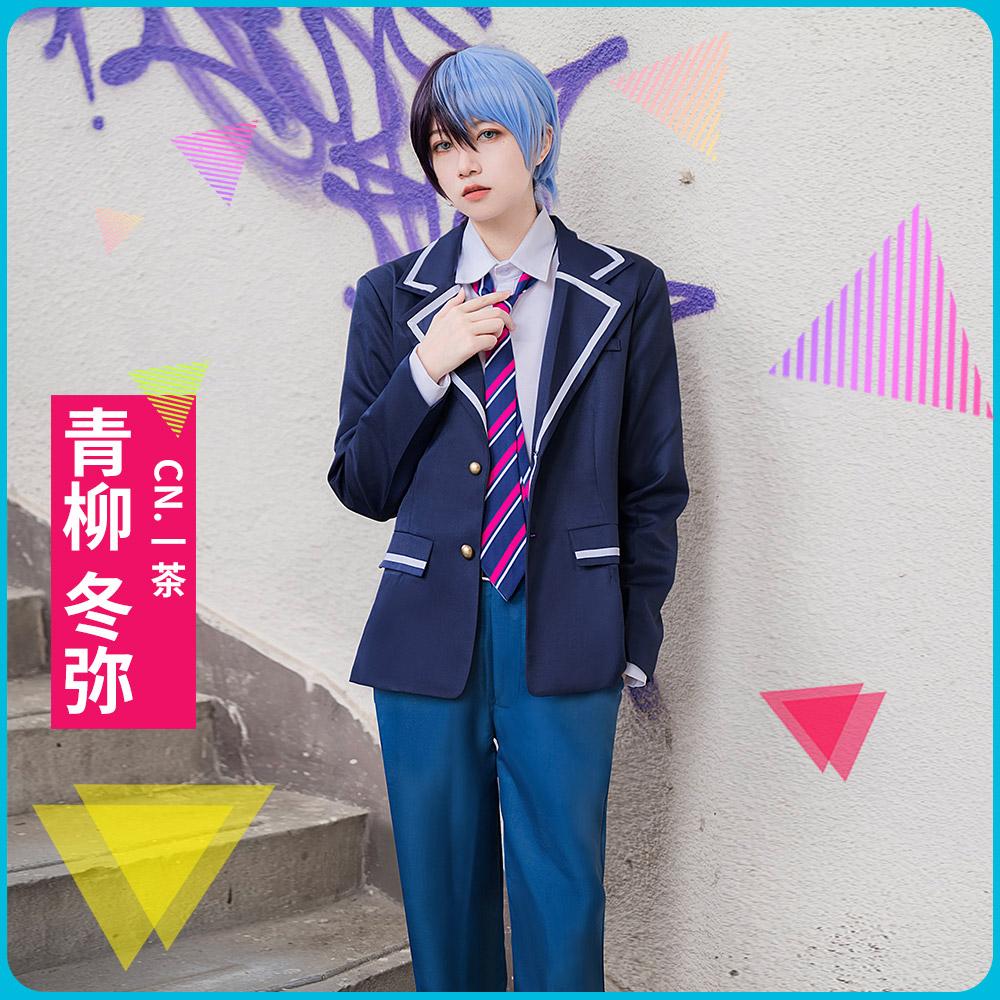 画像1: 激安!! プロジェクトセカイ カラフルステージ! プロセカ 青柳冬弥 制服 コスプレ衣装 (1)