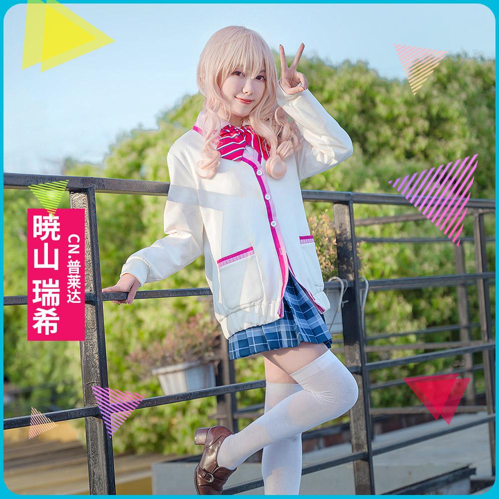 画像1: 激安!! プロジェクトセカイ カラフルステージ! プロセカ 暁山瑞希 制服 コスプレ衣装 (1)