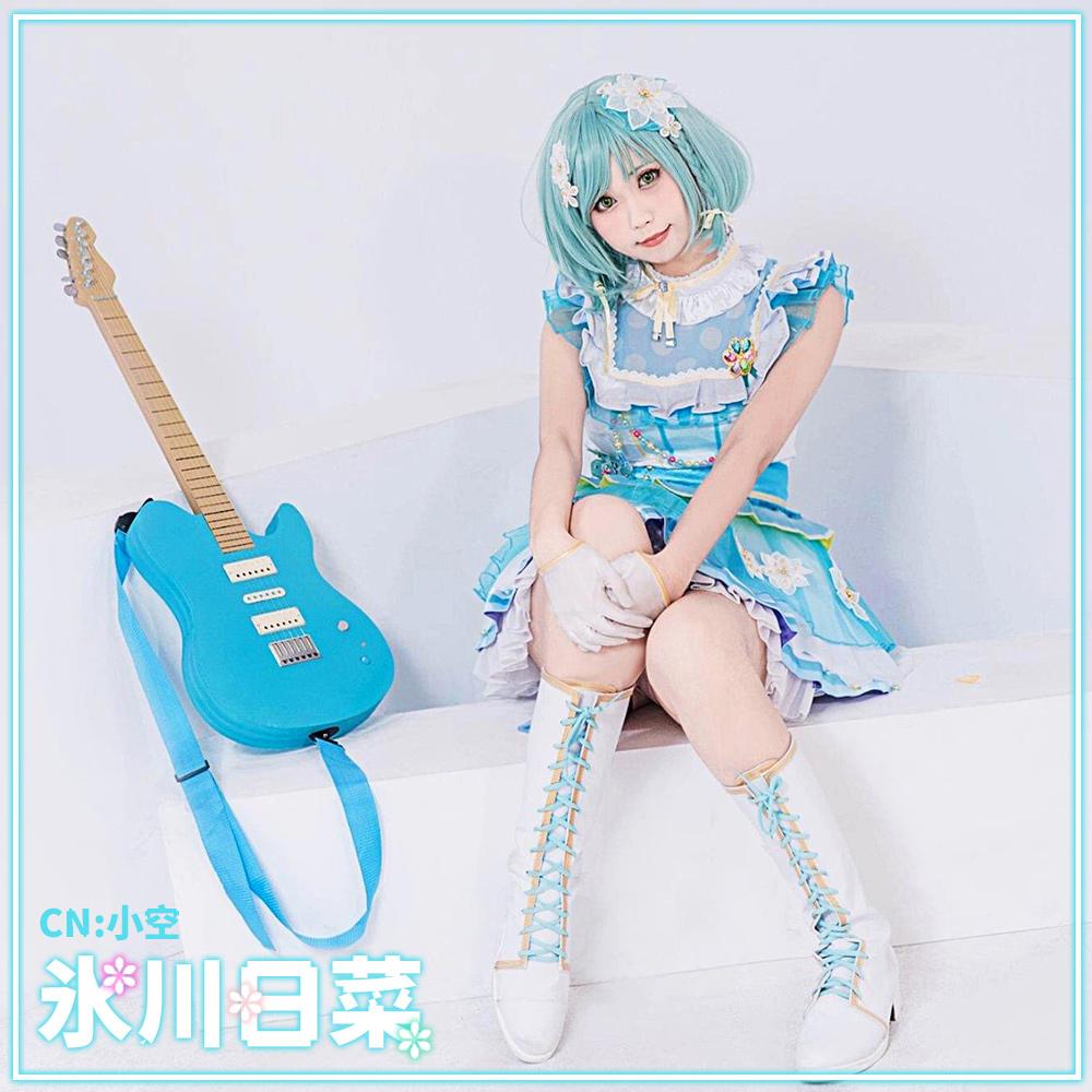 画像1: 激安!! BanG Dream!(バンドリ!) バンドリ! ガールズバンドパーティ! Pastel*Palettes ブルーミングエール 氷川 日菜 コスプレ衣装 (1)