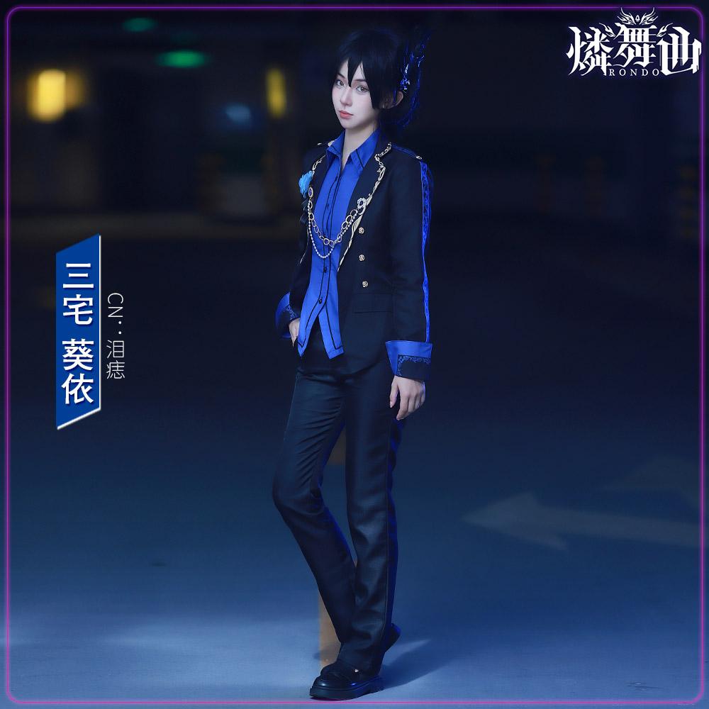 画像1: 激安!! D4DJ 燐舞曲 (ロンド) 三宅 葵依 コスプレ衣装 (1)