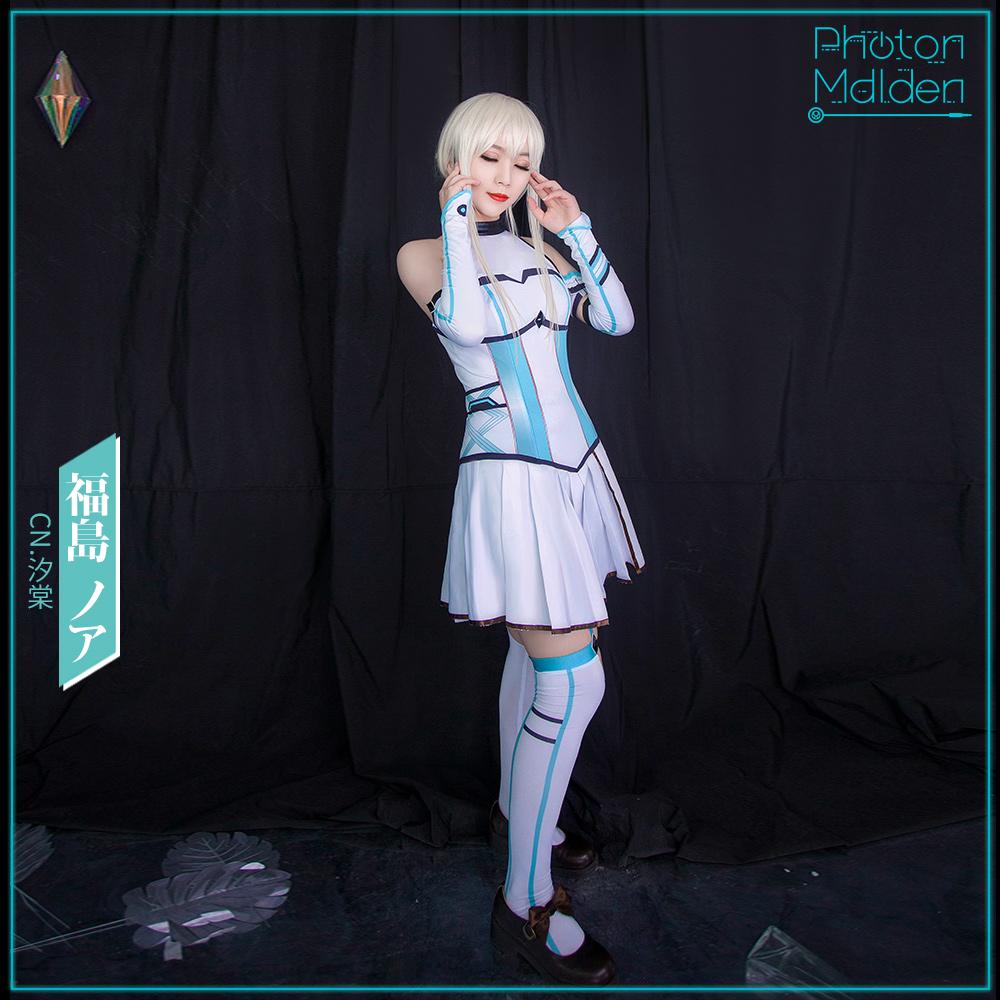 画像1: 激安!! D4DJ Photon Maiden 福島ノア コスプレ衣装 (1)