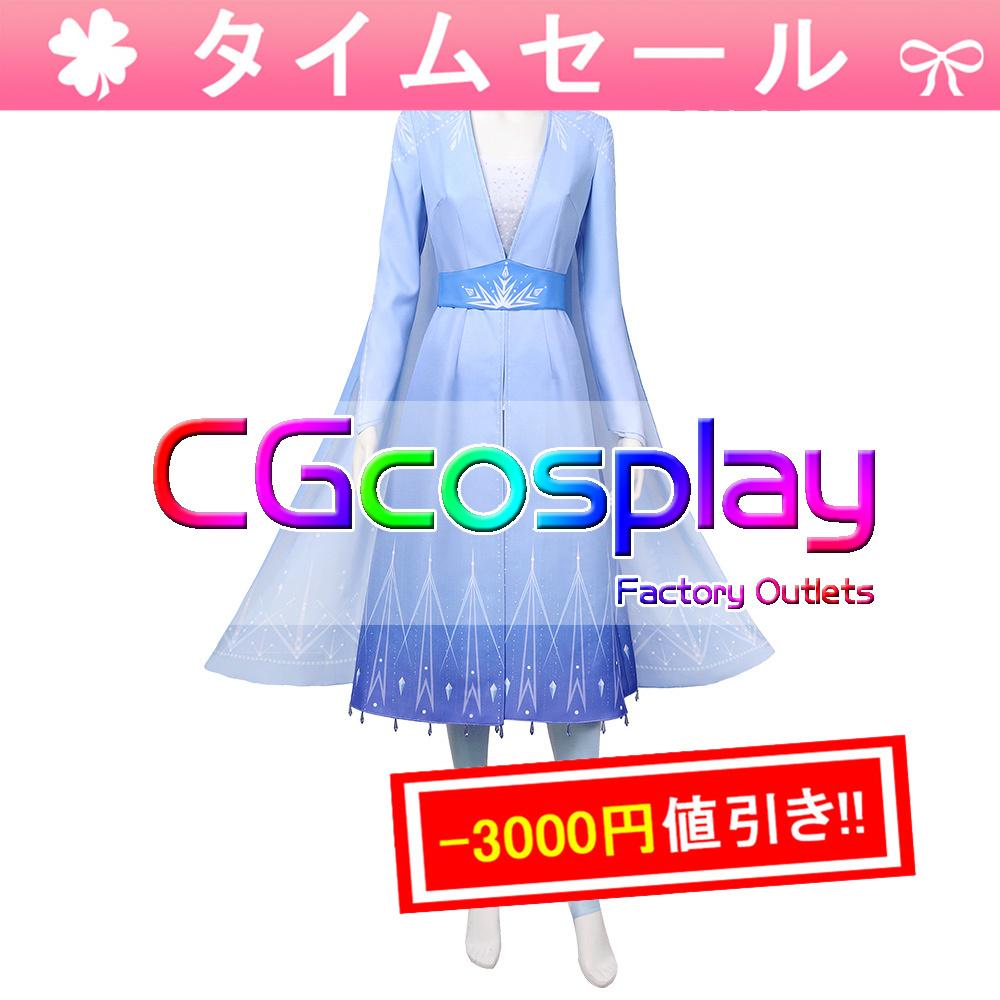 画像1: 「女性Mサイズ」「数量限定特別価格」激安!! アナと雪の女王2  Frozen2 第1王女 エルサ コスプレ衣装 (1)