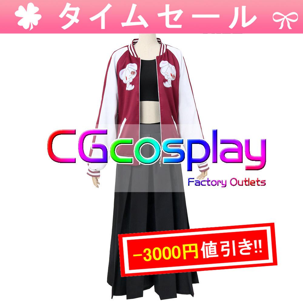 画像1: 「女性Mサイズ」「数量限定特別価格」激安!! BanG Dream!(バンドリ!)  RAISE A SUILEN お嬢のまかない マスキング コートのみ コスプレ衣装 (1)