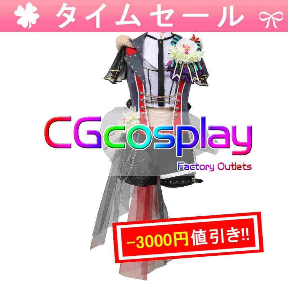 画像1: 「女性Mサイズ」「数量限定特別価格」激安!! BanG Dream!(バンドリ!) Afterglow ツナグ、ソラモヨウ 青葉モカ コスプレ衣装 (1)