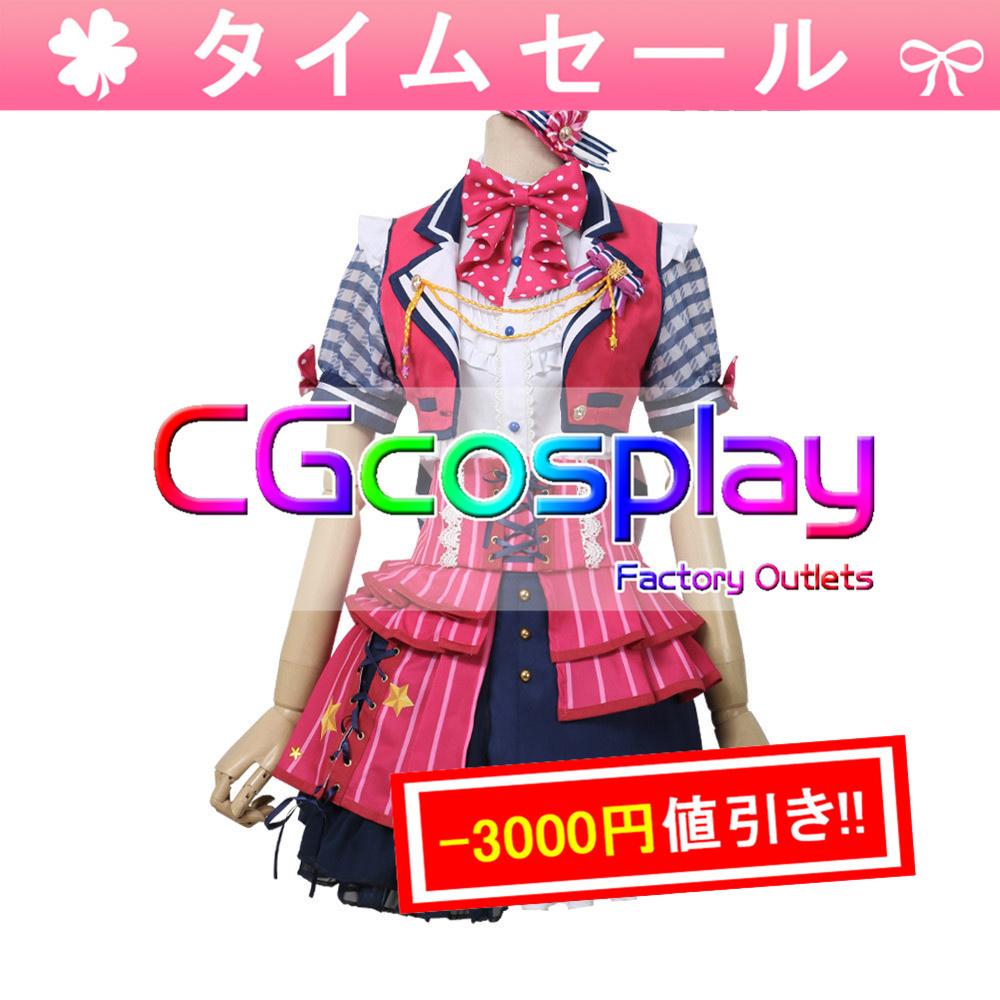 画像1: 「女性Lサイズ」「数量限定特別価格」激安!! BanG Dream!(バンドリ) Poppin'Party チアフルスター☆/2周年 牛込 りみ コスプレ衣装 (1)
